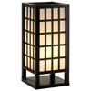 Middleton Square Table Lantern