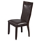 St Martin Side Chair - Espresso - ALP-8272-02