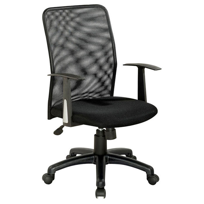 Evander Adjustable Height Office Chair with High Backrest