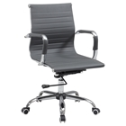 Office Chair - Adjustable Height, Faux Leather, Gray