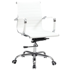 Office Chair - Adjustable Height, Faux Leather, White