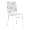 Fuse Leather Look Dining Side Chair - White