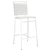 Fuse Leather Look Bar Stool - White