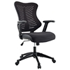 Clutch Office Chair - Adjustable Height, Casters, Black