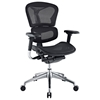 Lift Mesh Ergonomic Executive Chair - Black