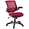 Edge Mesh Back Office Chair - Adjustable Height, Burgundy