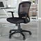 Pulse Ergonomic Office Chair - Mesh, Black - EEI-758-BLK