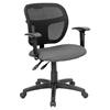 Mid Back Mesh Task Chair - Swivel, Gray Seat, Height Adjustable Arms