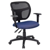 Mid Back Mesh Task Chair - Swivel, Height Adjustable Arms, Navy