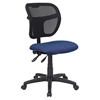 Mid Back Mesh Task Chair - Swivel, Navy Padded Seat