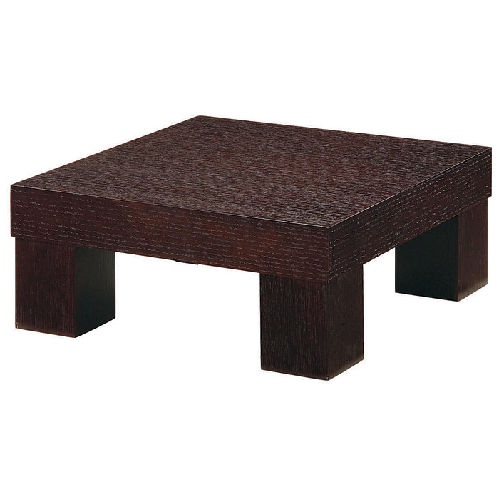 Monica End Table - Wenge