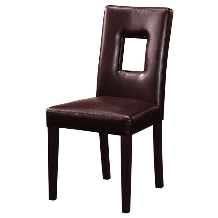 Brinley Leather Dining Chair - GLO-G072-DC