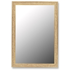 Marlow Stylish Bevel Mirror - Made in USA