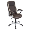 Storm Height Adjustable Office Chair - Swivel, Brown
