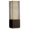 Kimura Square Accent Table Lamp