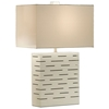Rift Reclining Table Lamp in White