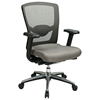 Pro-Line II Gray ProGrid Back and Fabric Seat Office Chair with Adjustable Arms