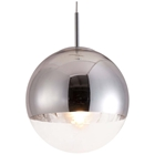Kinetic Spherical Ceiling Lamp - Clear Glass, Chrome