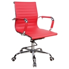 Office Chair - Adjustable Height, Faux Leather, Red