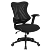Mesh Executive Swivel Office Chair - High Back, Adjustable, Black