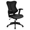 Mesh Executive Office Chair - High Back, Adjustable, Swivel, Black