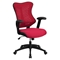 Mesh Executive Office Chair - High Back, Adjustable, Gray - FLSH-BL-ZP-806-BY-GG