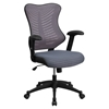 Mesh Executive Swivel Office Chair - High Back, Adjustable, Gray