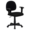 Fabric Swivel Task Chair - Low Back, Adjustable Arms, Black