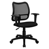 Mid Back Mesh Task Chair - Swivel, Black, Height Adjustable Arms