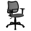 Mid Back Mesh Task Chair - Swivel, Gray, Height Adjustable Arms