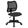 Mid Back Mesh Task Chair - Swivel, Gray