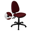 Mid Back Task Chair - Multi Functional, Adjustable Lumbar Support, Burgundy